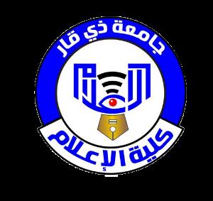 كلية الاعلام - جامعة ذي قار